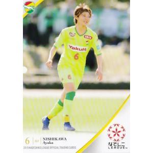 29 【西川彩華/ジェフ市原・千葉レディース】2019 なでしこリーグ オフィシャルカード レギュラー|jambalaya