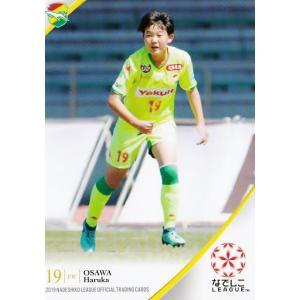 33 【大澤春花/ジェフ市原・千葉レディース】2019 なでしこリーグ オフィシャルカード レギュラー|jambalaya