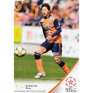 82 【小泉玲奈/AC長野パルセイロレディース】2019 なでしこリーグ オフィシャルカード レギュラー jambalaya