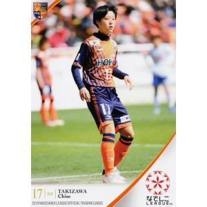 84 【瀧澤千聖(ROOKIE)/AC長野パルセイロレディース】2019 なでしこリーグ オフィシャルカード レギュラー jambalaya