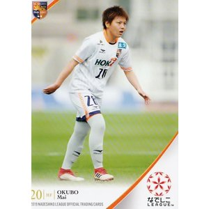 86 【大久保舞/AC長野パルセイロレディース】2019 なでしこリーグ オフィシャルカード レギュラー jambalaya