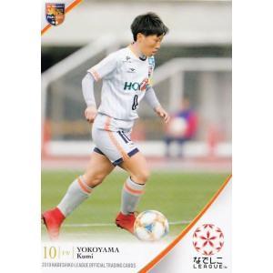 87 【横山久美/AC長野パルセイロレディース】2019 なでしこリーグ オフィシャルカード レギュラー jambalaya