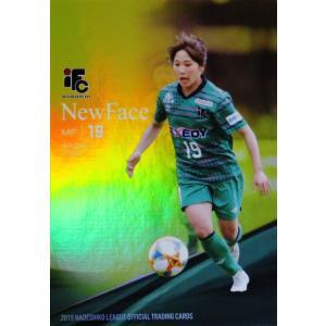 【安齋結花/伊賀フットボールクラブくノ一】2019 なでしこリーグ オフィシャルカード [New Face(B)] 100枚限定|jambalaya