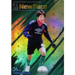 【西川明花(ROOKIE)/伊賀フットボールクラブくノ一】2019 なでしこリーグ オフィシャルカード [New Face(A)] 20枚限定 (08/20)|jambalaya