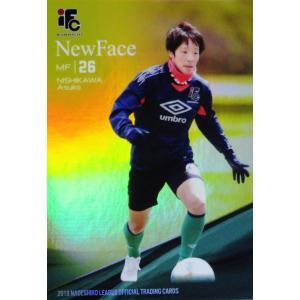 【西川明花/伊賀フットボールクラブくノ一】2019 なでしこリーグ オフィシャルカード [New Face(B)] 100枚限定|jambalaya