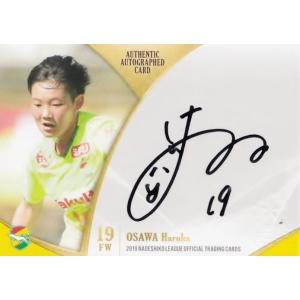 【大澤春花/ジェフ市原・千葉レディース】2019 なでしこリーグ オフィシャルカード [直筆サイン] 60枚限定 (18/60)|jambalaya