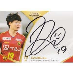 【牛島理子/INAC神戸レオネッサ】2019 なでしこリーグ オフィシャルカード [直筆サイン] 60枚限定 (34/60)|jambalaya