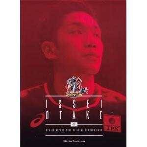 2 【大竹壱青】全日本男子バレーオフィシャルカード2019 「龍神NIPPON」 レギュラー|jambalaya