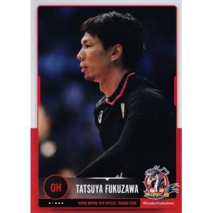 7 【福澤達哉】全日本男子バレーオフィシャルカード2019 「龍神NIPPON」 レギュラー|jambalaya