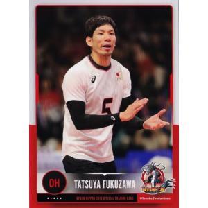 12 【福澤達哉】全日本男子バレーオフィシャルカード2019 「龍神NIPPON」 レギュラー|jambalaya
