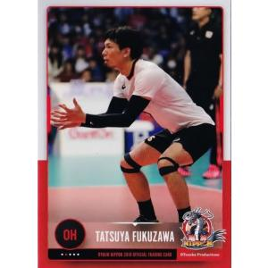 13 【福澤達哉】全日本男子バレーオフィシャルカード2019 「龍神NIPPON」 レギュラー|jambalaya