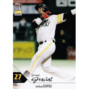 53 【Y.グラシアル】BBM 福岡ソフトバンクホークス 2019 レギュラー