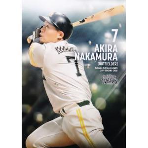 12 【中村晃】2019 福岡ソフトバンクホークス ユーズドボールシリーズ レギュラー|jambalaya