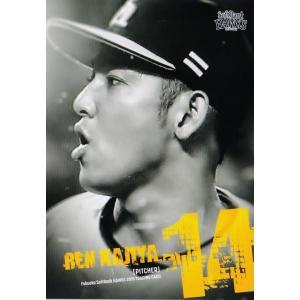 31 【加治屋蓮】2019 福岡ソフトバンクホークス ユーズドボールシリーズ レギュラー|jambalaya