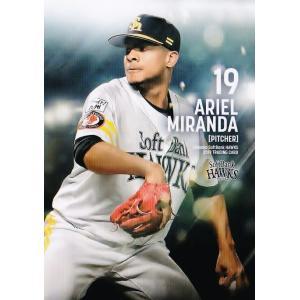 36 【A.ミランダ】2019 福岡ソフトバンクホークス ユーズドボールシリーズ レギュラー|jambalaya