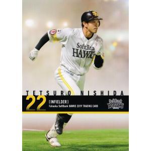 37 【西田哲郎】2019 福岡ソフトバンクホークス ユーズドボールシリーズ レギュラー|jambalaya