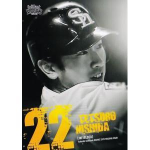 38 【西田哲郎】2019 福岡ソフトバンクホークス ユーズドボールシリーズ レギュラー|jambalaya