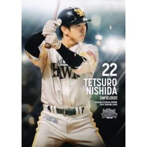 41 【西田哲郎】2019 福岡ソフトバンクホークス ユーズドボールシリーズ レギュラー|jambalaya