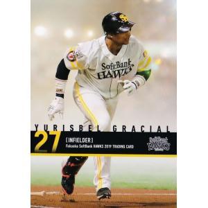42 【Y.グラシアル】2019 福岡ソフトバンクホークス ユーズドボールシリーズ レギュラー