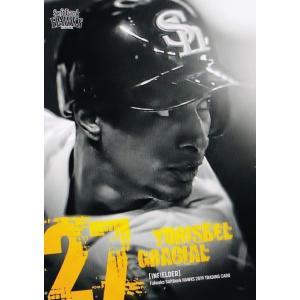 44 【Y.グラシアル】2019 福岡ソフトバンクホークス ユーズドボールシリーズ レギュラー