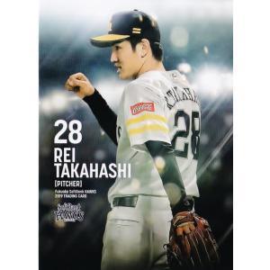 51 【高橋礼】2019 福岡ソフトバンクホークス ユーズドボールシリーズ レギュラー|jambalaya