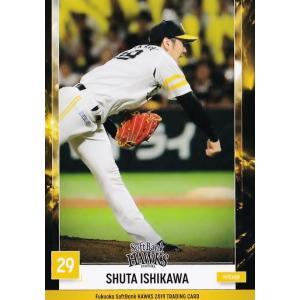 53 【石川柊太】2019 福岡ソフトバンクホークス ユーズドボールシリーズ レギュラー|jambalaya
