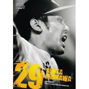 55 【石川柊太】2019 福岡ソフトバンクホークス ユーズドボールシリーズ レギュラー|jambalaya