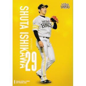 56 【石川柊太】2019 福岡ソフトバンクホークス ユーズドボールシリーズ レギュラー|jambalaya