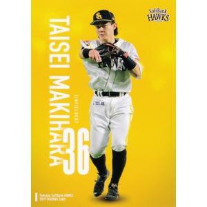60 【牧原大成】2019 福岡ソフトバンクホークス ユーズドボールシリーズ レギュラー|jambalaya