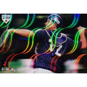 22 【小林誠司/読売ジャイアンツ】2019 カルビー 野球日本代表 侍ジャパンチップス レギュラー