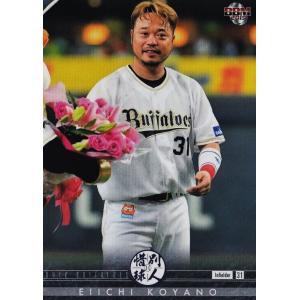 7 【小谷野栄一/オリックス・バファローズ】BBM2019 惜別球人 レギュラー|jambalaya