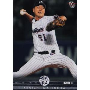 14 【松岡健一/東京ヤクルトスワローズ】BBM2019 惜別球人 レギュラー|jambalaya