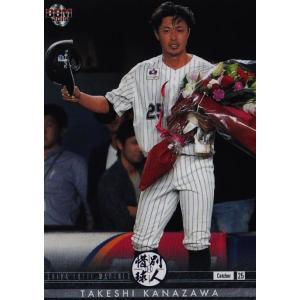 20 【金澤岳/千葉ロッテマリーンズ】BBM2019 惜別球人 レギュラー|jambalaya