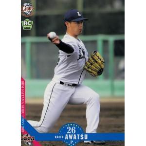 15 【粟津凱士(ROOKIE)】BBM 埼玉西武ライオンズ2019 レギュラー|jambalaya