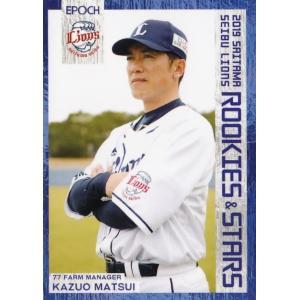 9 【松井稼頭央】エポック 2019 埼玉西武ライオンズ ROOKIES & STARS レギュラー|jambalaya
