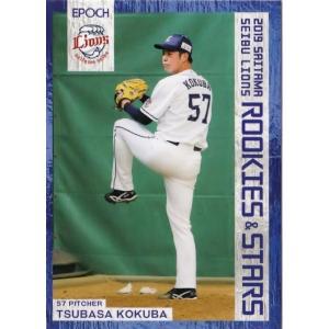 35 【國場翼】エポック 2019 埼玉西武ライオンズ ROOKIES & STARS レギュラー|jambalaya