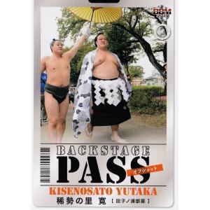 79 【稀勢の里 寛】BBM2019 大相撲カード レギュラー [オフショット] jambalaya