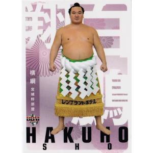 1 【白鵬 翔】BBM2019 大相撲カード 「風」 レギュラー|jambalaya