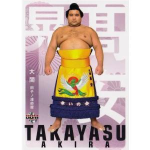 3 【高安 晃】BBM2019 大相撲カード 「風」 レギュラー|jambalaya