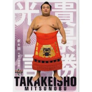 6 【貴景勝 光信】BBM2019 大相撲カード 「風」 レギュラー|jambalaya