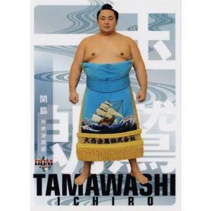 7 【玉鷲 一朗】BBM2019 大相撲カード 「風」 レギュラー|jambalaya