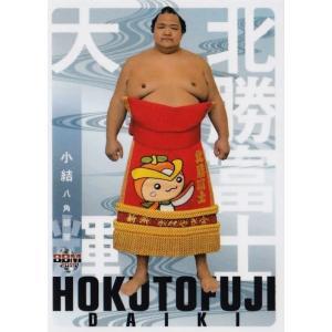 9 【北勝富士 大輝】BBM2019 大相撲カード 「風」 レギュラー|jambalaya
