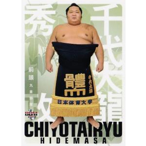 18 【千代大龍 秀政】BBM2019 大相撲カード 「風」 レギュラー|jambalaya