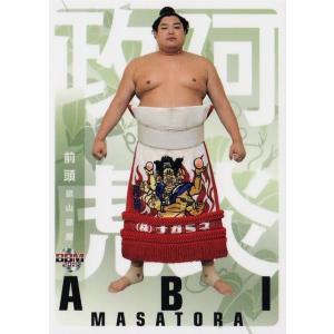 21 【阿炎 政虎】BBM2019 大相撲カード 「風」 レギュラー|jambalaya