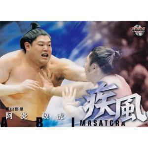 65 【阿炎 政虎】BBM2019 大相撲カード 「風」 レギュラー [疾風]|jambalaya