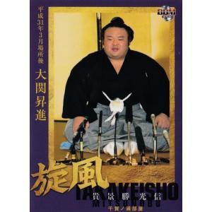 81 【貴景勝 光信】BBM2019 大相撲カード 「風」 レギュラー [旋風]|jambalaya