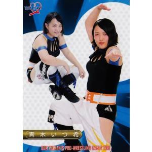 2 【青木いつ希】BBM 女子プロレスカード2019 TRUE HEART レギュラー|jambalaya