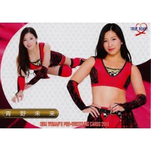 3 【青野未来】BBM 女子プロレスカード2019 TRUE HEART レギュラー|jambalaya