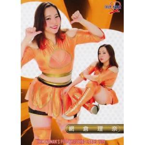 10 【網倉理奈】BBM 女子プロレスカード2019 TRUE HEART レギュラー|jambalaya