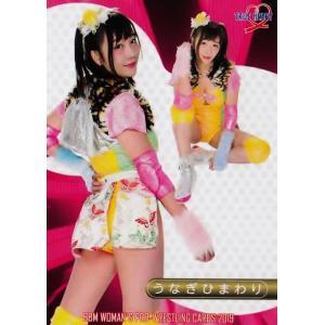 21 【うなぎひまわり】BBM 女子プロレスカード2019 TRUE HEART レギュラー|jambalaya